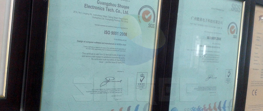 Shuqee Technology Acquire ISO9001 Quality Certification